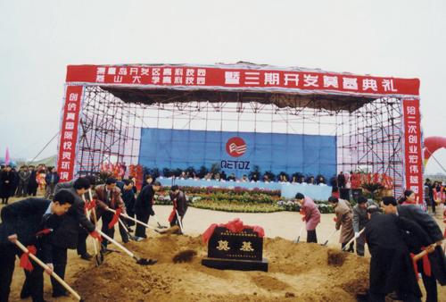 秦皇岛开发区富士康_秦皇岛市人民政府驻北京联络处